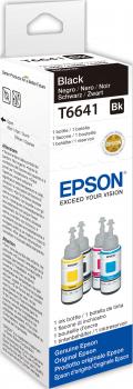 Epson Tintenbehälter für EcoTank L Modelle T6641 (70ml) black